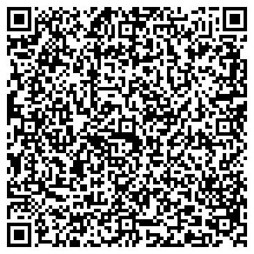 QR-код с контактной информацией организации ТОО Mega Go Trust Company