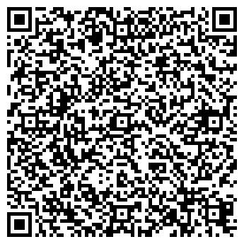 QR-код с контактной информацией организации ПОСТАЙЛ