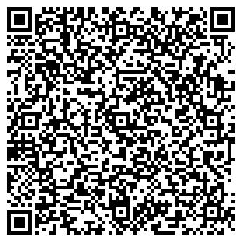QR-код с контактной информацией организации ООО Изи Штандарт