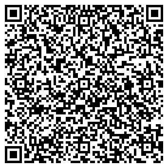 """QR-код с контактной информацией организации ОсОО """"ГрадоСтроитель"""""""