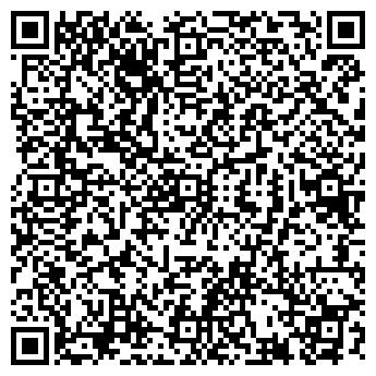 QR-код с контактной информацией организации ТЕХНОИНВЕСТ