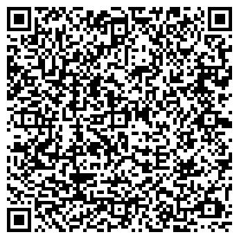 QR-код с контактной информацией организации ТРЭИ