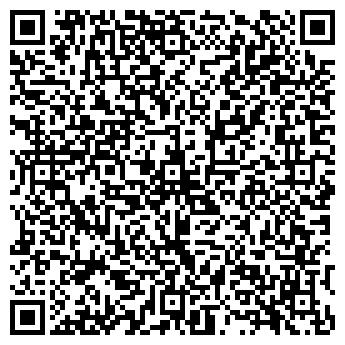 QR-код с контактной информацией организации ХИМЭКСПЕРТ