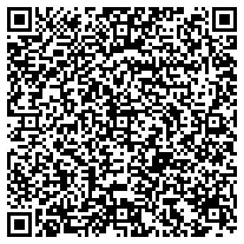 QR-код с контактной информацией организации CL POST