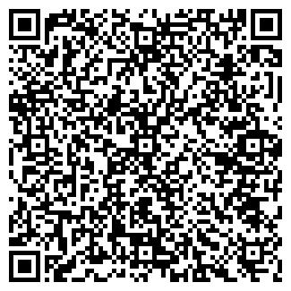 QR-код с контактной информацией организации ТОО Print24