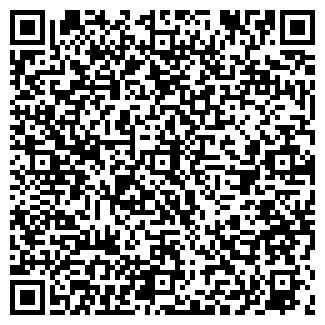 QR-код с контактной информацией организации НАТАЛИ ТОО
