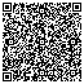 QR-код с контактной информацией организации ПЕВАГ