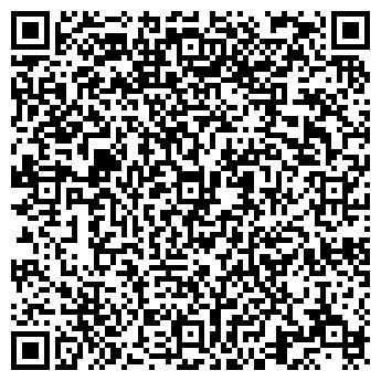 QR-код с контактной информацией организации ЧЕХОЛ НА АВТОМОБИЛЬ