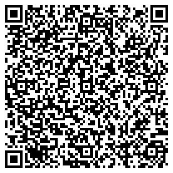 QR-код с контактной информацией организации ООО ПроСТ