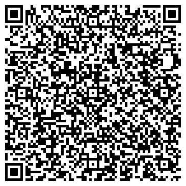 QR-код с контактной информацией организации ООО Кебаб Хауз