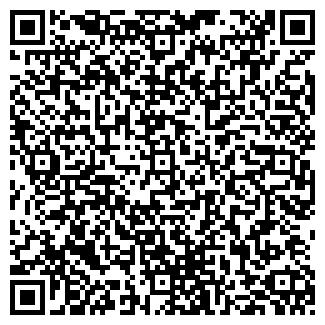 QR-код с контактной информацией организации ОЦС