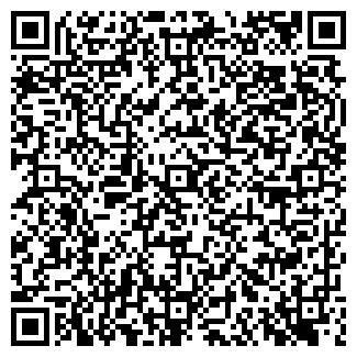 QR-код с контактной информацией организации ХАУС ФИТ