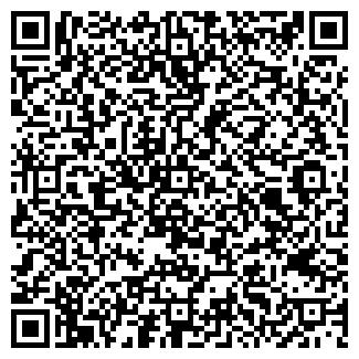 QR-код с контактной информацией организации АРТЕК