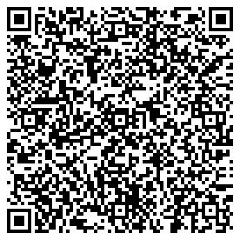 QR-код с контактной информацией организации ВТМ-2000