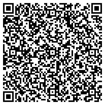 QR-код с контактной информацией организации КЕРАМАКС