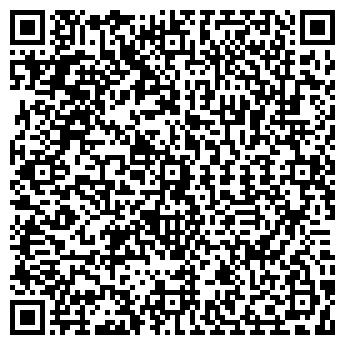 QR-код с контактной информацией организации СКАНПРО