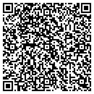 QR-код с контактной информацией организации ООО Аквадек