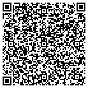 QR-код с контактной информацией организации ТРИАЛ-МЕБЕЛЬ
