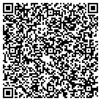 QR-код с контактной информацией организации ООО Честный Мастер
