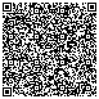 QR-код с контактной информацией организации ООО Центр эстетической косметологии
