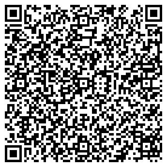 QR-код с контактной информацией организации ЦЕНТРПОЙНТ