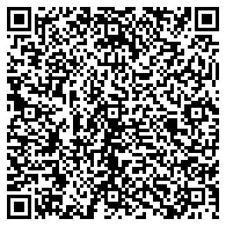QR-код с контактной информацией организации 4LIFE
