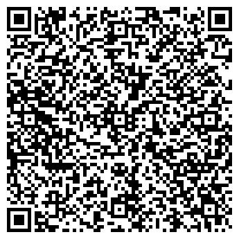 QR-код с контактной информацией организации Клининговая Компания KingClean
