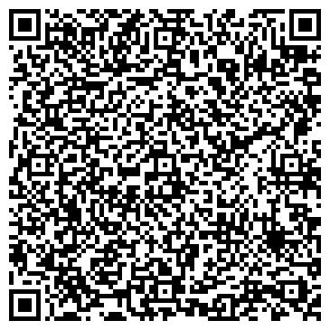QR-код с контактной информацией организации ООО VIRP | Студия каминов