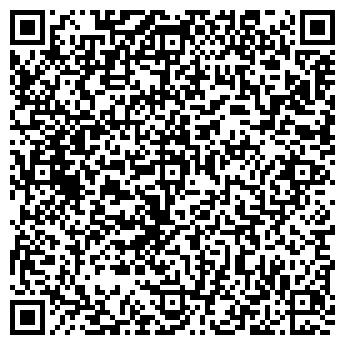 QR-код с контактной информацией организации ООО Дивероли
