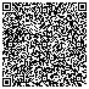 QR-код с контактной информацией организации ООО Док Строй