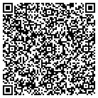 QR-код с контактной информацией организации АЙЫЛ ОКМОТУ ТАЛДЫСУЙСКИЙ
