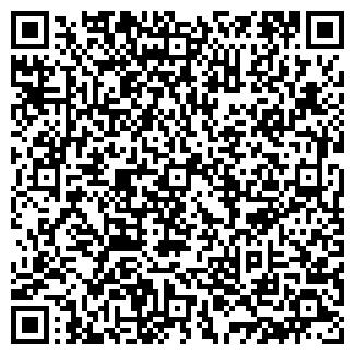 QR-код с контактной информацией организации АЙЫЛ ОКМОТУ ТЮПСКИЙ