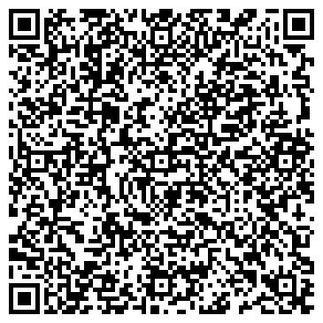QR-код с контактной информацией организации ООО Сервисная служба