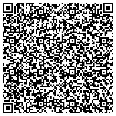 QR-код с контактной информацией организации ООО Красногорский завод металлоконструкций