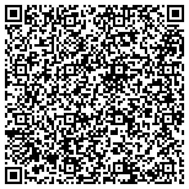 QR-код с контактной информацией организации Загородный клуб и ресторан  «Серая Лошадь»