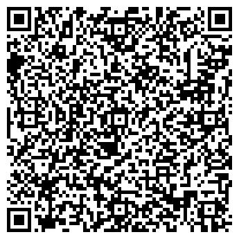 QR-код с контактной информацией организации ОЛИМПИЕЦ