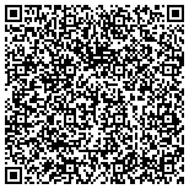 QR-код с контактной информацией организации ООО Ремонт бытовой техники Miele