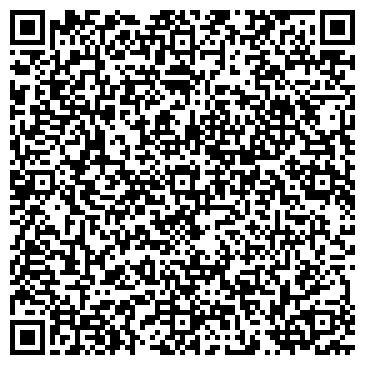 QR-код с контактной информацией организации ООО Доминион