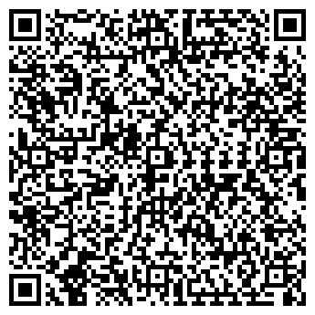 QR-код с контактной информацией организации ОБЛАСТНОЕ РАДИО