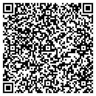 QR-код с контактной информацией организации ПОСТОЯЛЕЦЪ