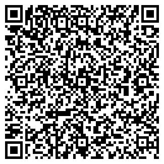 QR-код с контактной информацией организации BARVIKHA HOTEL & SPA