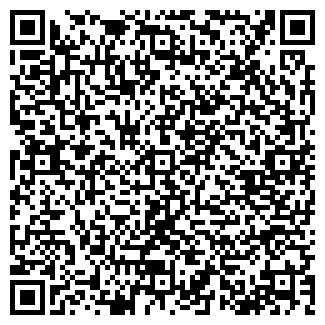 QR-код с контактной информацией организации 71
