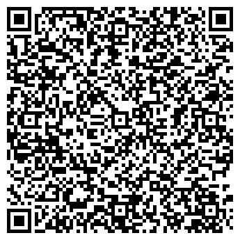 QR-код с контактной информацией организации ФЛП Инстинкт