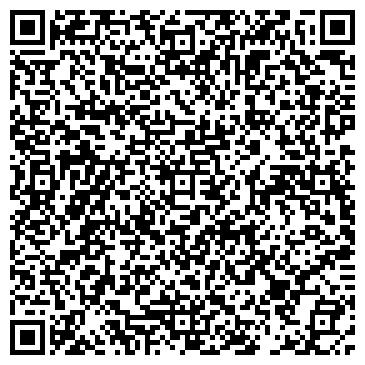 """QR-код с контактной информацией организации ЧУП Бар """"Старый дворик""""."""