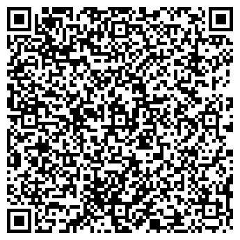 QR-код с контактной информацией организации ДЕТСКИЙ САД № 538