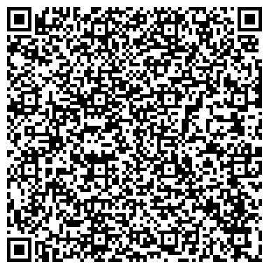 """QR-код с контактной информацией организации ИП БИОчистка """"ЭкоВелл"""""""