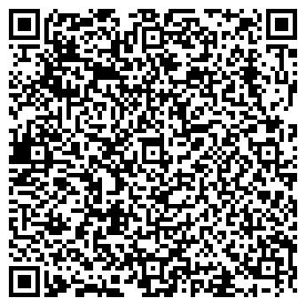 QR-код с контактной информацией организации ДЕТСКИЙ САД № 607