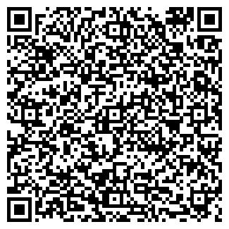 QR-код с контактной информацией организации ООО Купи - Светильник