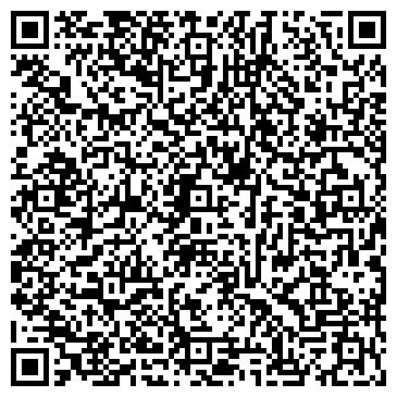 QR-код с контактной информацией организации ООО Кер - Строй