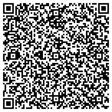 QR-код с контактной информацией организации ОБЛАСТНОЙ ХУДОЖЕСТВЕННЫЙ МУЗЕЙ